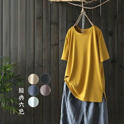 短袖T恤打底衫-彈力螺紋純色簡約女上衣6色73sj34【獨家進口】【米蘭精品】