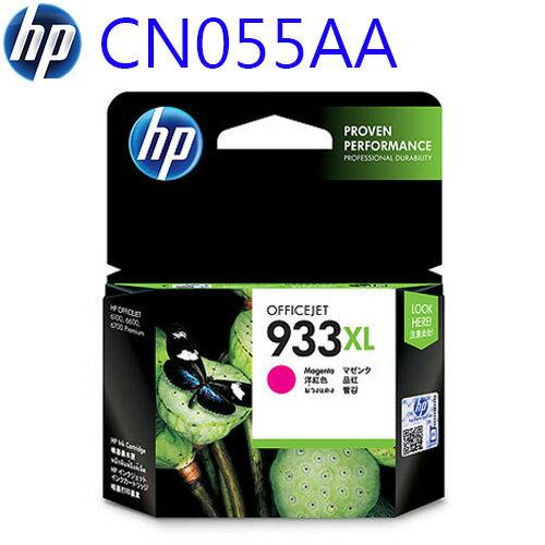 【HP】CN054AA CN055AA  CN056AA NO.933XL 原廠墨水匣 0