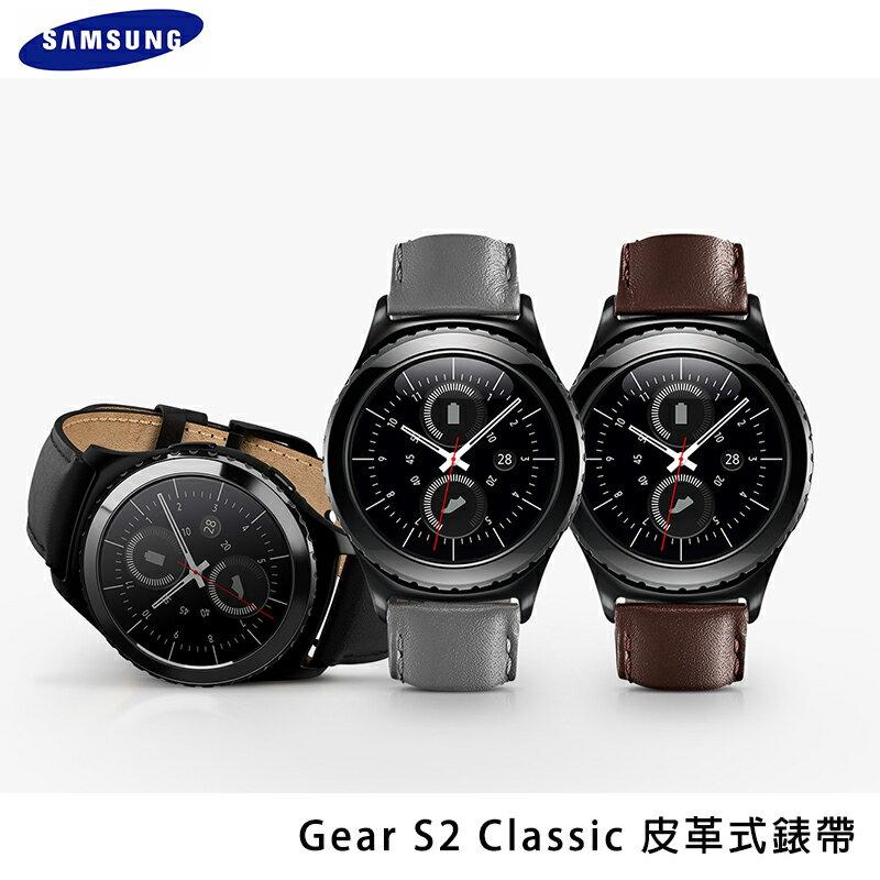 SAMSUNG Gear S2 Classic R732 原廠藍芽智慧手錶帶/ET-SLR73/皮革錶帶/手錶錶帶/原廠錶帶/替換式錶帶/東訊公司貨