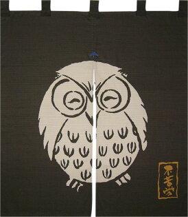 貓頭鷹不苦勞和風門簾日式輕鬆改變居家風格裝飾綿質日本製