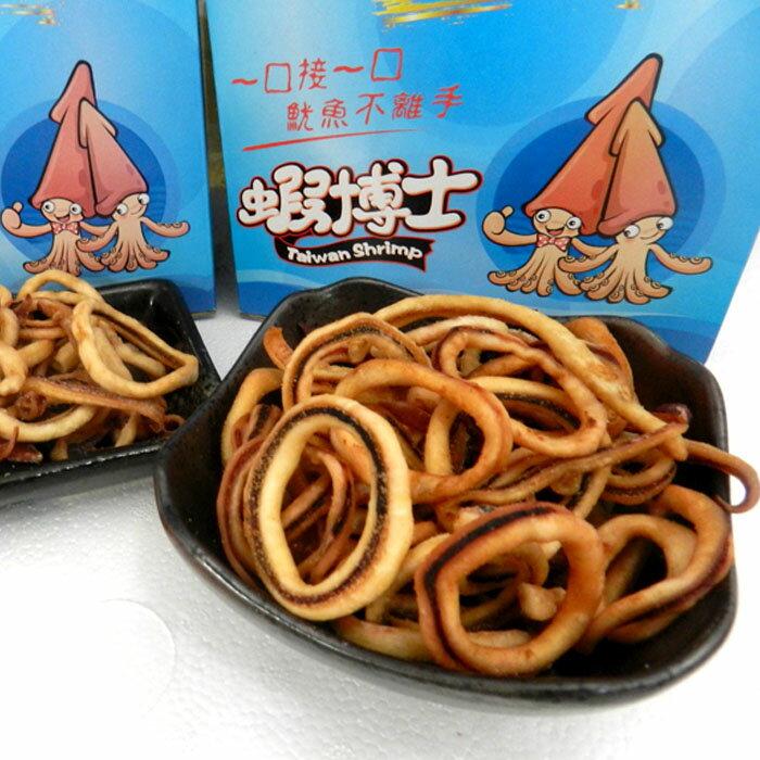 【好神】10包組-免運,香脆咔啦脆魷禮盒組-原味,辣味任選。 (25g/包)