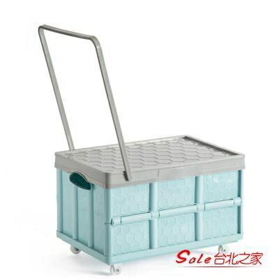 折叠收納箱 裝書書箱滑輪省空間收納箱帶輪子有拉桿神器大號可折疊可行動箱子