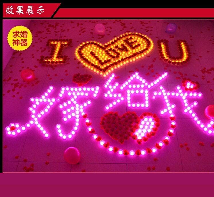 蠟燭燈 電子蠟燭 電子蠟燭燈生日表白浪漫求愛創意蠟燭婚房求婚布置求婚道具LED『CM43567』