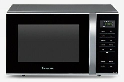 國際 Panasonic 25L微電腦 微波爐 /台 NN-ST34H