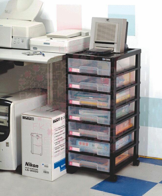 【尋寶趣】檔案系統櫃 愛迪生七層櫃(附輪) KEYWAY 整理箱/收納箱/置物箱/換季收納/防潮收納 透明收納 DC70