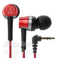 【曜德】鐵三角 ATH-CKR30 紅色 輕量耳道式耳機 輕巧機身 ★免運★送收納盒★ 0