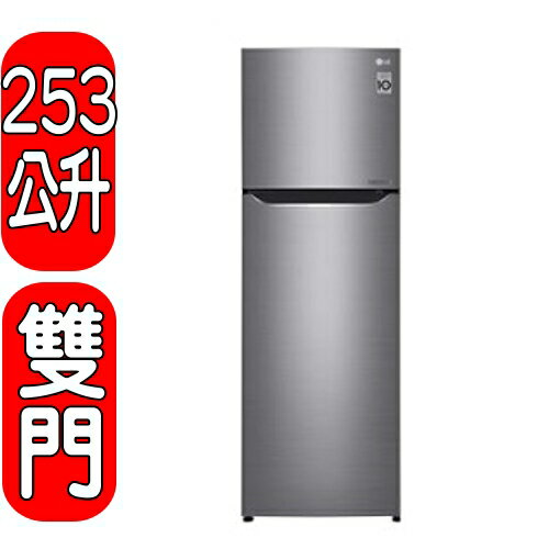 <br/><br/>  《再打95折》LG樂金【GN-L307SV】253公升變頻上下門冰箱<br/><br/>