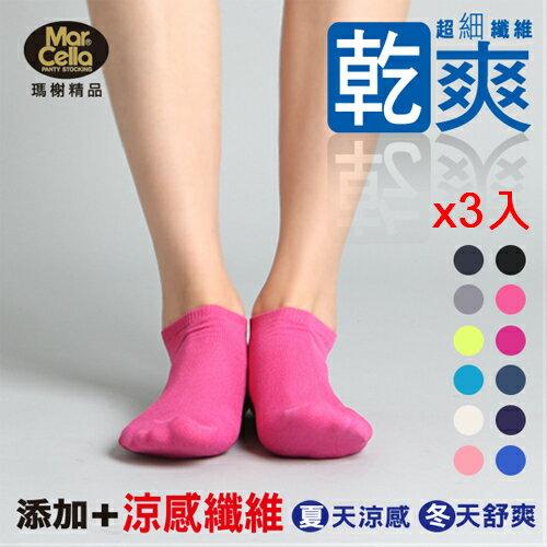 瑪榭 足乾爽超細纖維短襪-天藍(22~24cm)*3雙組【愛買】