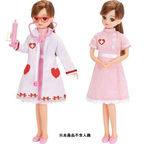 《TAKARATOMY》莉卡娃娃-莉卡醫生裝(不含娃娃)