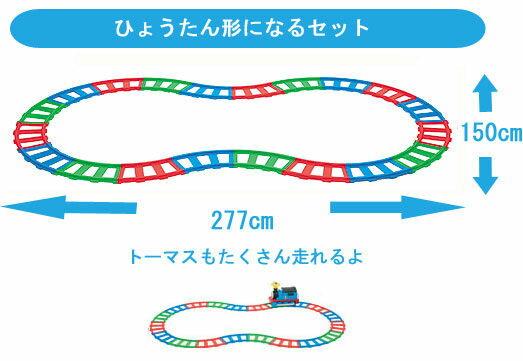 湯瑪士火車專用組合軌道火車野中製所8入海渡