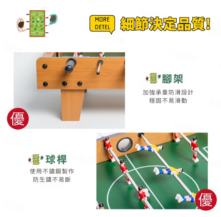 現貨【親子同樂 / 桌遊】桌上足球 室內足球桌 迷你桌上遊戲【AAA6144】 5