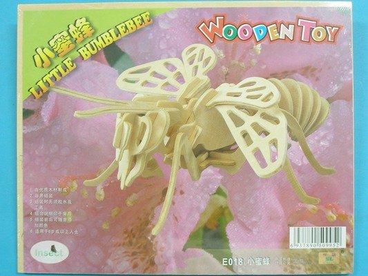 DIY木質3D立體拼圖.組合式拼圖(E018小蜜蜂 中2片入)/一組入{定49}