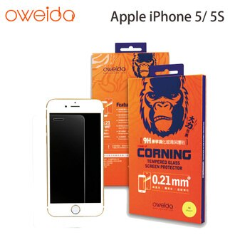 【oweida-GCN】Apple iPhone 5 / Apple iPhone 5S 0.21mm 康寧玻璃螢幕保護貼
