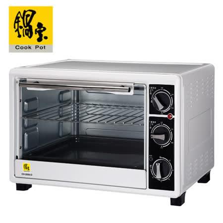 奇博網 【CookPot 鍋寶】26L 雙溫控旋風 電烤箱 OV-2600-D