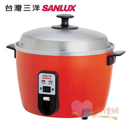 淘禮網    EC-10SA  台灣 三洋 SANLUX  10人份電鍋