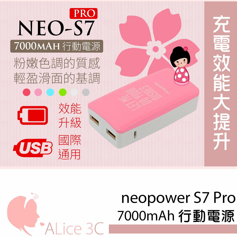 Kamera Nep Power S7 Pro 7700mAh 行動電源【E6-003】LED電量顯示 體積小