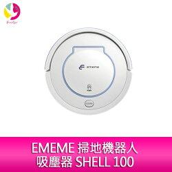 分期0利率 EMEME 掃地機器人吸塵器 SHELL 100▲最高點數回饋10倍送▲