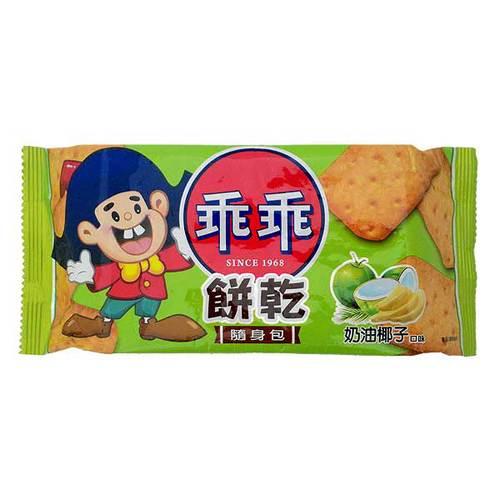 乖乖餅乾 隨身包-奶油椰子 100g