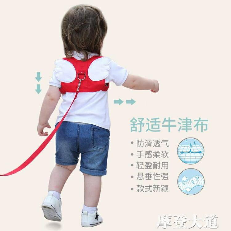 貝氏兒童防走失帶牽引繩小孩寶寶防走丟背包帶溜娃防丟手環安全帶【古斯拉】