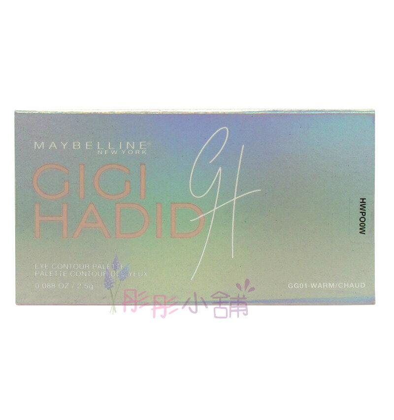 【彤彤小舖】美國 Maybelline GIGI HADID 聯名款修容眼彩盤 0.088 oz / 2.5 g原裝進口