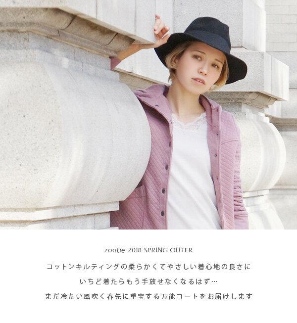 e-zakka 女款長袖連帽大衣外套-日本必買 日本樂天代購(6630) 4