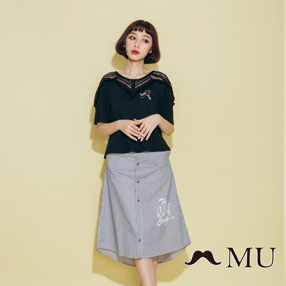 【MU】文字印花假襯衫及膝裙(2色)8316261 1