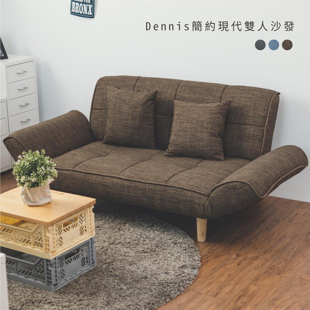 貴妃椅 / 2人沙發 / 沙發床 Dennis簡約現代雙人沙發 MIT台灣製  完美主義【Y0320】 3