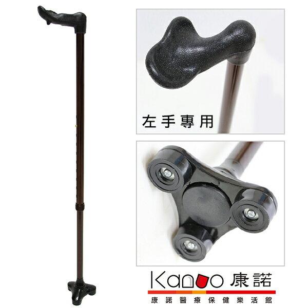 人體工學握把三腳拐杖(左手) - YK7453(未滅菌)