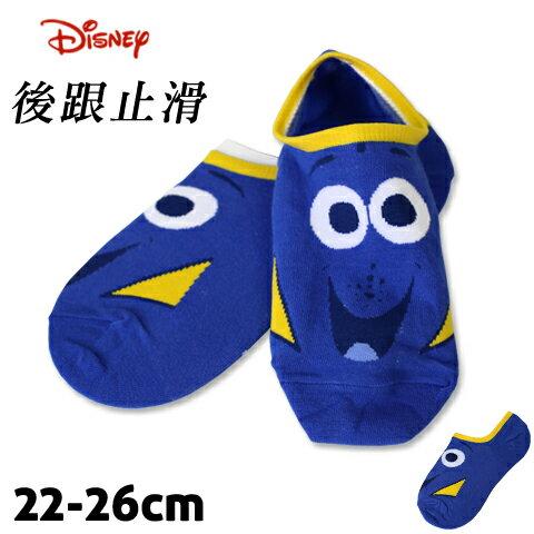 【esoxshop】迪士尼 矽膠止滑 隱形襪 多莉款 海底總動員 台灣製 Disney