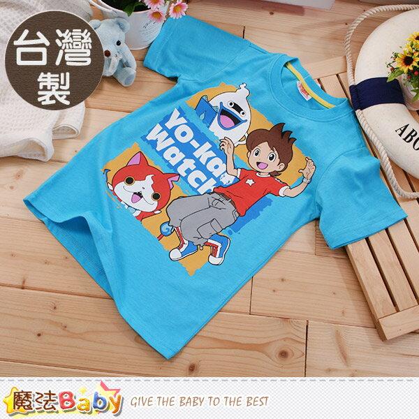 製妖怪手錶 純棉短袖T恤 魔法Baby~k50085