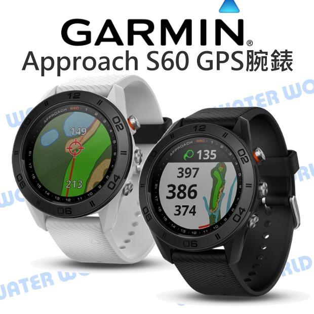 【中壢NOVA-水世界】GARMIN Approach S60 中文高爾夫 GPS 智慧腕錶 公司貨