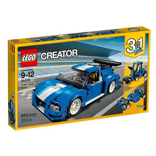 樂高積木LEGO《LT31070》創意大師Creator系列-渦輪軌道賽車