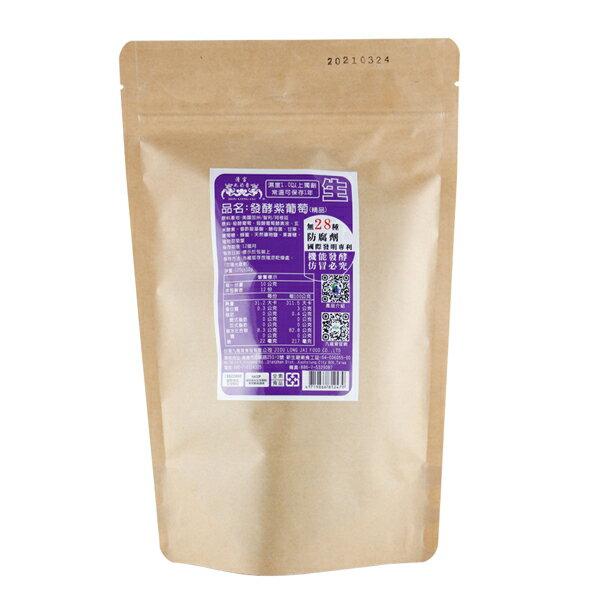 九龍齋-發酵紫葡萄120g/包