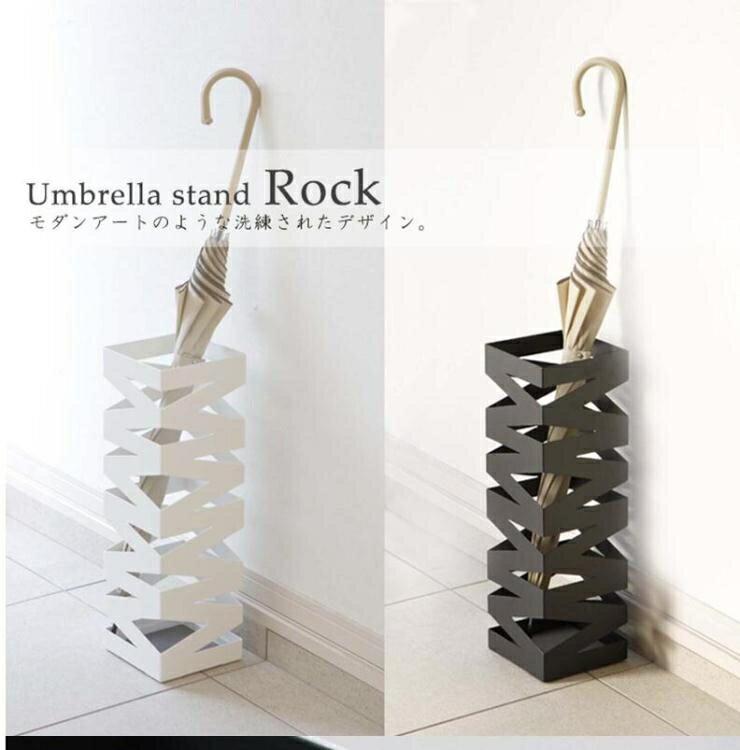 鐵藝雨傘架現代簡約門廳雨傘桶 酒店幾何雨傘收納架子yh