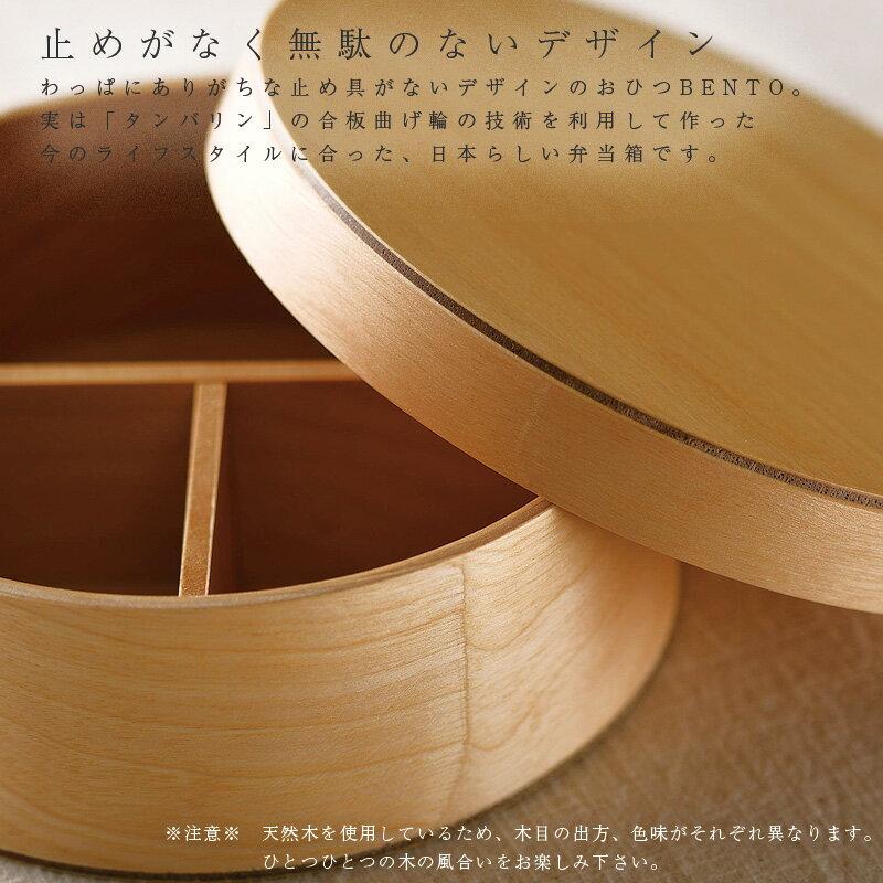 日本製 角田清兵衛商店 天然木製圓形便當盒 800ml  /  tsu-0004  /  日本必買 日本樂天直送(5490) 2