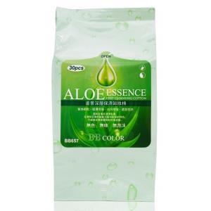 BB COLOR 蘆薈深層保濕卸妝棉30片