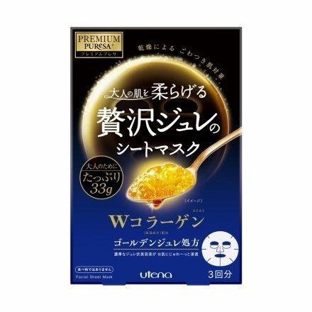 ◎LY愛雅日貨代購◎日本代購 UTENA佑天蘭 膠原蛋白 黃金果凍保濕面膜 一盒3入