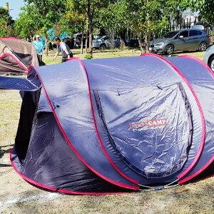 美麗大街【107022122】韓國野營自動速開帳篷超大5~6人露營帳篷