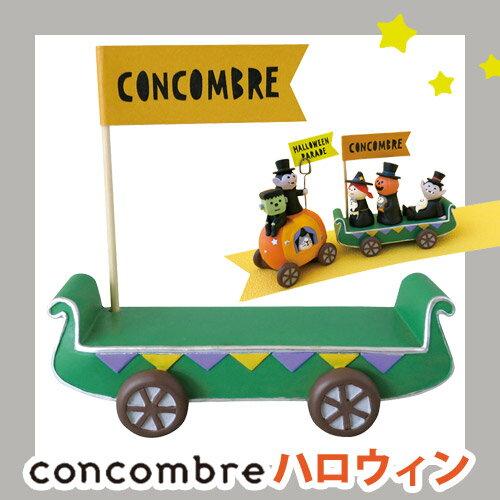 日本樂天直送館:日本直送免運代購-DECOLEconcombre萬聖節裝飾品馬車ZHW-74603