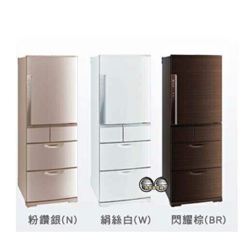 MITSUBISHI 三菱 520L日本原裝五門變頻電冰箱 MR-BX52W~ 限區含配送+安裝