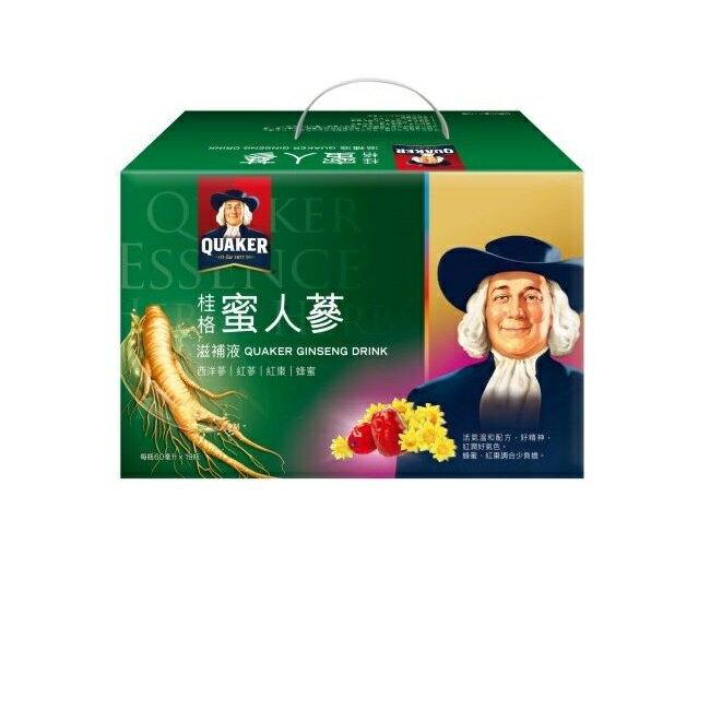 桂格蜜人蔘盒裝19瓶