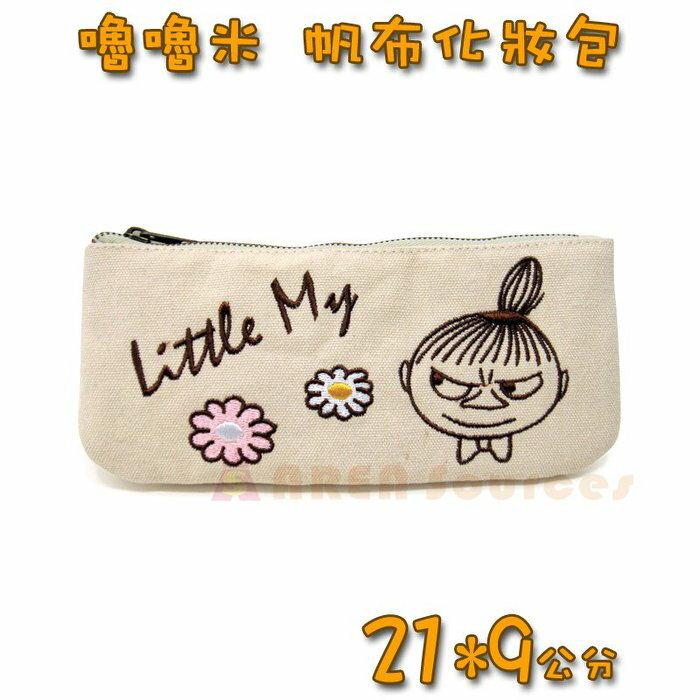 【禾宜精品】*正版 Moomin 嚕嚕米 亞美 (小不點) 帆布化妝包 小物 收納 筆袋 生活百貨 M102025-E