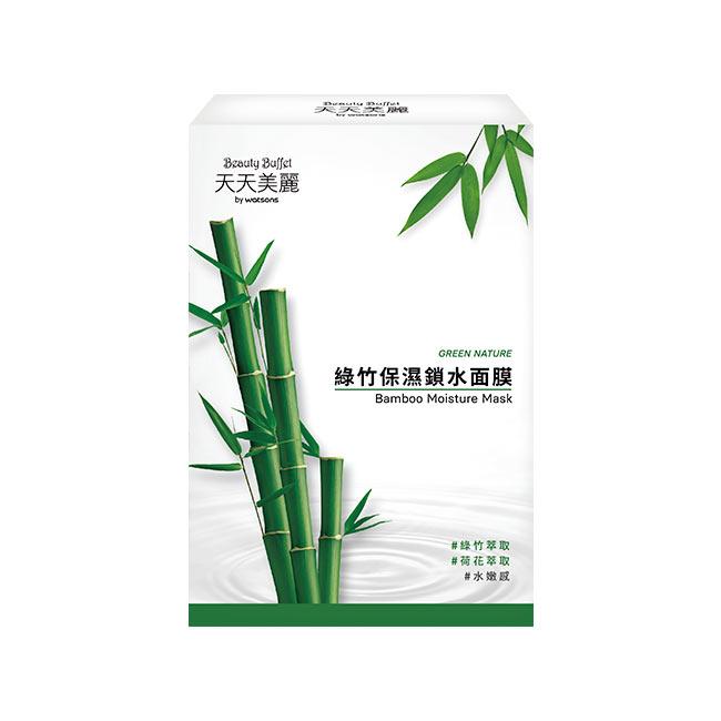 天天美麗 綠竹保濕鎖水面膜5入/盒 (23ml/片)