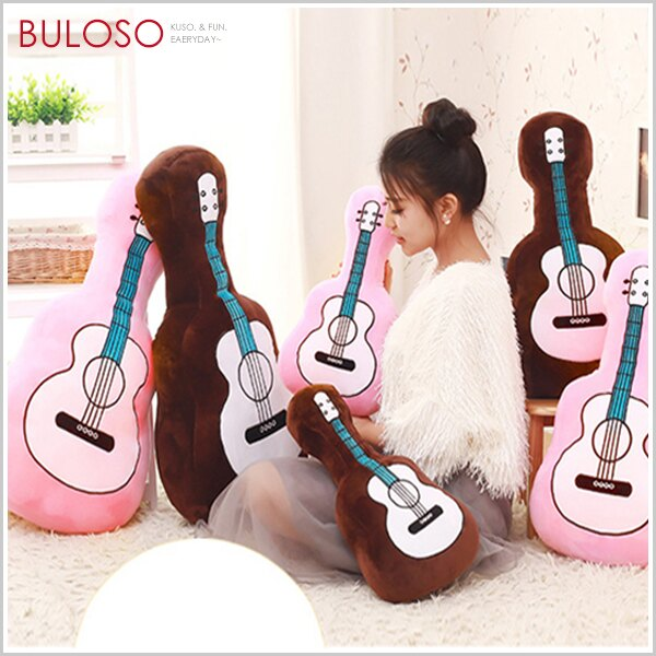 《台中不囉唆》吉他抱枕仿真小提琴60CM 交換禮物/娃娃/靠枕/可愛/吉他(可挑色/款)【A410458】