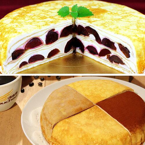 父親節蛋糕【塔吉特】香堤櫻桃多+A款綜合。新鮮爆餡の頂級美味! 0