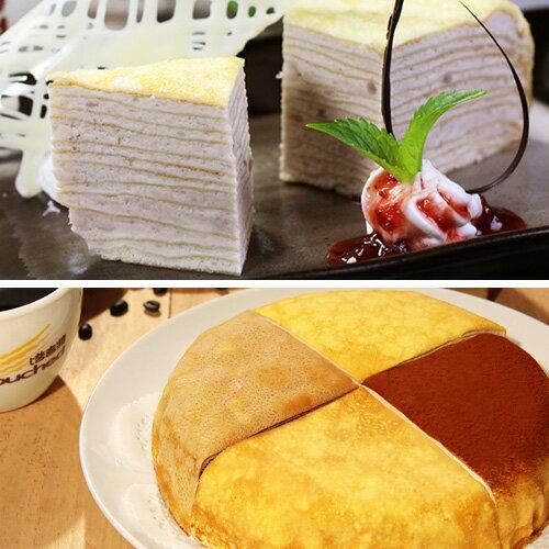 【塔吉特】鮮奶純芋千層+A款綜合千層(8吋共2入)。超值含運組!