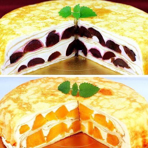 父親節蛋糕【塔吉特】香堤櫻桃多+芒果多千層。超值免運組! 0
