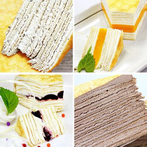 父親節蛋糕【塔吉特】B款綜合千層(8吋)★ 2