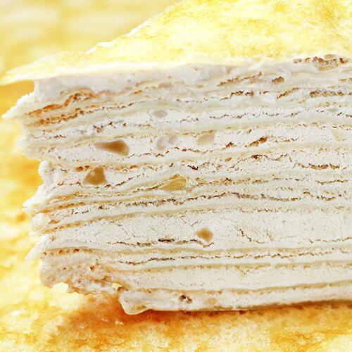 父親節蛋糕【塔吉特】摩卡杏仁千層(8吋)★ 1