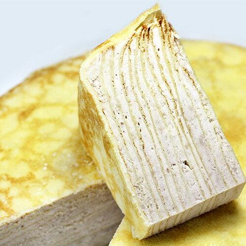 【塔吉特】鮮奶純芋千層(8吋)★5月全館滿499免運 2